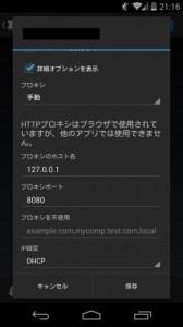 NEXUS5-WiFi