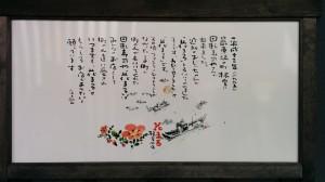 3_sushi2