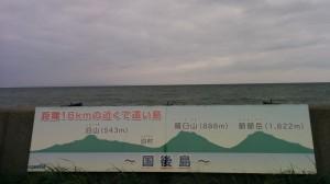 4_notsuke2