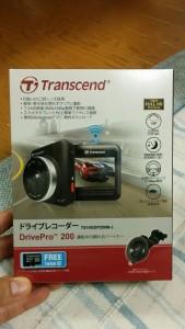 drivepro1