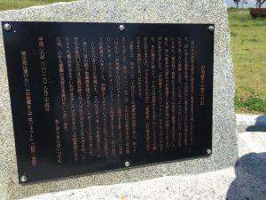 fuku2016-11